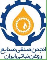 بازگشت تنظیم بازار روغن به انجمن صنفی صنایع روغن نباتی